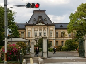 京都府庁舎